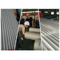 Quality Inconel 625 / UNS NO6625 / Alloy 625 Seamless Inconel Tube ASTM B444 for sale