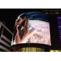 Quality Full Colored Outdoor LED Video Screen Advertising 10mm Pixel Pitch for sale