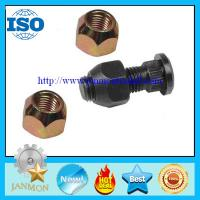 China High Strength Hub Bolt With Nut,Grade 8.8/10.9/12.9 hub bolt with nut,Zinc galvanized bolt and nut,knurled bolt with nut on sale