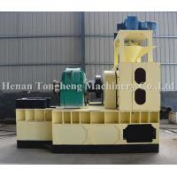 China High pressure briquette machine is also called hydraulic briquetting machine/briquette press machine wholesale