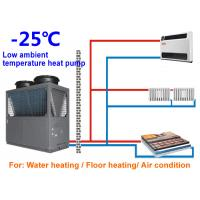 Quality 50 / 60Hz Low Ambient Temperature Heat Pump , Cold Climate Heat Pump Easy To Install for sale