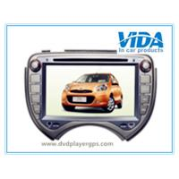 Quality Nissan Two DIN 7'' Car DVD Player with gps/TV/BT/RDS/IR/AUX/IPOD special for March for sale
