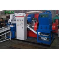Quality Heavy Duty Copper Granulator Machine Cable Shredder 500KG/H Capacity Easy Operation for sale