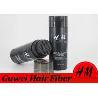 Quality 100% Colorfast Keratin Hair Building Fibers Hair Salon Products GMPC Certificated for sale