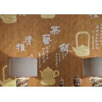 China Chinese Style Asian Inspired Wallpaper , Wet Embossed Dining Room Wallpaper wholesale