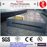 Quality Hot Rolled Carbon Steel Plate for Boiler Plate for sale