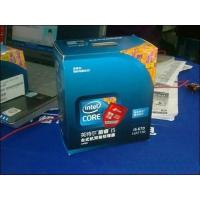 Buy cheap cpu i5 Processor i5-670 3.46GHz 4MB LGA1156 from wholesalers