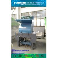 Quality Factory price plastic crusher/plastic shredder recycle machine for sale