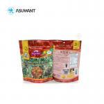 Quality Custom Printed Food Packaging Bags Doypack Ziplock Reusable Plastic For Snacks for sale