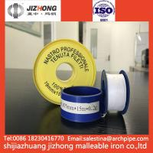 China PTFE Thread Seal Tape on sale
