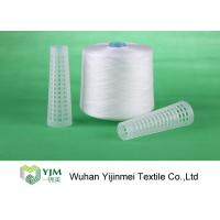 Buy High Tenacity 100% Spun Polyester Yarn Bright Low Breaking On Plastic Cone at wholesale prices