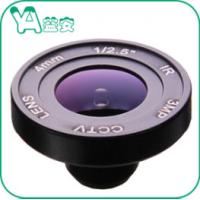 """Quality MTV Mount Security Camera Lens With 120° Wide Angle 1/2.5"""" 3Mp F1:2.0 4mm for sale"""