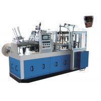 Quality Gear / Cam Transmission Tea Paper Cup Making Machine Energy Saving CE Certification for sale