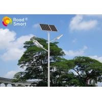 Quality High Lumen Integrated Street Light 15w - 60w  With Seperated Solar Panel for sale