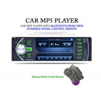 Buy cheap Bluetooth Touch Screen Car Radio With Gps Phone Charge 7 Color Back Light from wholesalers
