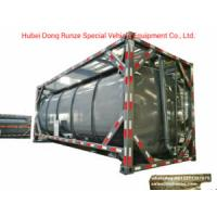 20FT ISO Tank Containers with Pipe Bottom Loading Hydrochloric Acid, Sodium Hypochlorite