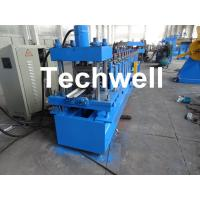 Quality Automatic Steel Guide Rail Cold Roll Forming Machine for Making Security Door Guide Tracks for sale