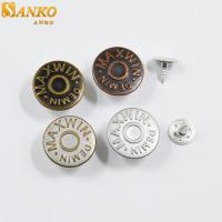 Quality custom brand UK brass metal silver color 17mm jean button for jeans for sale