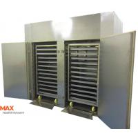 Quality Industrial Continuous Drying And Sterilizating Machine On Hot Sale for sale