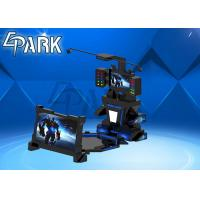 Quality Skiing Dancing Shooting 9D VR Simulator Amusement Game Equipment for sale