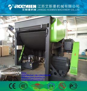 Quality Industry use pp plastic shredder grinder crusher machine ,waste plastic grinder ,plastic grinder machinery for sale for sale