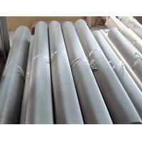 China China supplier 550 mesh 635 mesh filter stainless steel wire mesh price list on sale