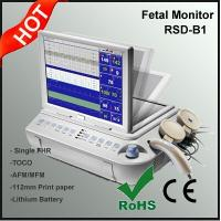 Quality 12 Inch Multi Function Fetal Doppler Monitor with 112mm Printer for sale
