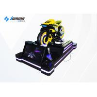 Quality Four Players equipment VR Motorcycle Simulator Moto Machine With Deepoon E3 Glasses for sale
