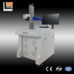 A marcação máxima do laser da fibra da fonte de laser de Raycus Ipg faz à máquina a vida de funcionamento longa de 1064 nanômetro