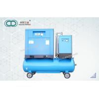 Quality Small Rotary Screw Air Compressor Stainless Steel Energy Saving FD-HL-119  with cold dryer for sale