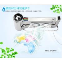 China portable clothes dryer for bathroom smart clothes dryers wall  mounted with 800W on sale