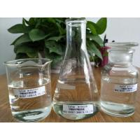 Quality Organic Medical Sodium Methoxide Powder 99.0%Min Clear Colourless for sale