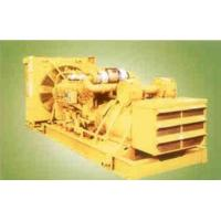 Buy cheap 800-1000Kw Dual Fuel Generator Set from wholesalers