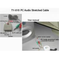 Quality PC Audio stretched cable (Switch): for sale