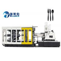 Quality Food Stage 304 Tabletop Injection Molding Machine 300 - 1500 G / S Weight for sale