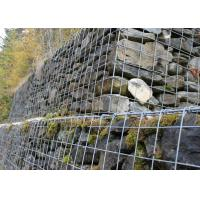 Quality 10% Galfan Coated Welded Mesh Gabions For Earth Stabilization for sale