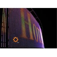 Buy SMD LED Video Curtain Large Outdoor Led Display Screens For School / Airport at wholesale prices
