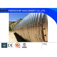 Quality 3 Phase Galvanized Steel Silo Roll Forming Machine 380V 50Hz 15 T for sale