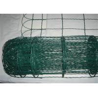 China Decorative Wire Border Fence / Arched Top Weaving Ornamental Border Fence on sale