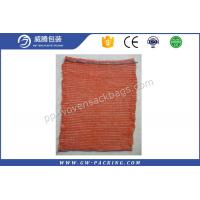 Quality Radish Vegetable Packing PP Leno Mesh Bags 25kg Breathable High Reinforcement for sale