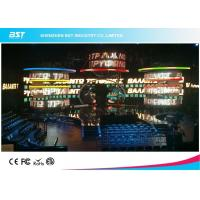 China Golden Ratio Led Curtain Display , High Transparent Stage Led Curtain Screen on sale