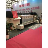 Quality High Speed Resolution Digital Fabric Printing Machine With 2 Kyocera Heads for sale