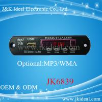 China JK6839 USB SD FM MP3 decoder board with aux on sale