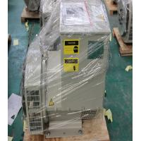 Quality Diesel Single Phase Generator 11kw / 11kva For Cummins Generator for sale