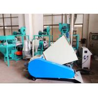 China Plastic Express Bag PE Pulverizer Water Spray Cooling Steel Blade Fully Sealed on sale