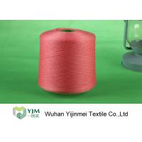 Quality Ring Spun Dyed Polyester Yarn 60s/2 Polyester Dope Dyed Yarn OEM Service for sale