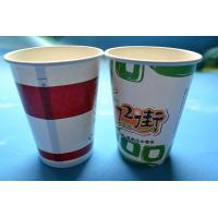 Recycled 7 Oz Vending Paper Cups , Heat Insulation Paper Tea Cup