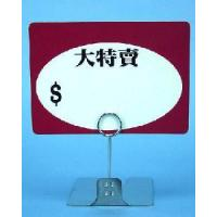 China Metal Sign Holder/POS Display (POP-C210) on sale