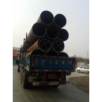 Buy EN10210 hot finished LSAW steel pipes from China Borun at wholesale prices