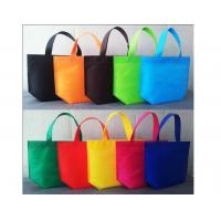 Custom Ultrasonic Laminated Non Woven Polypropylene Bags Offset Printing Multifunction